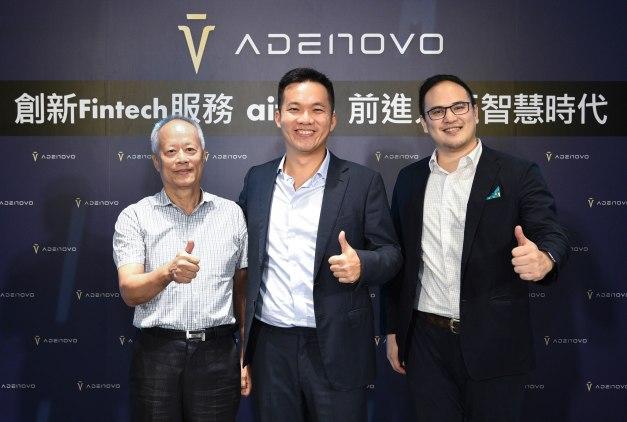 圖二_台灣 Fintech 新創 Adenovo,擁有美商中經合集團及兆豐創投資金挹注,今日宣布推出業界首創Fintech服務。( 左起為兆豐管理顧問公司副總經